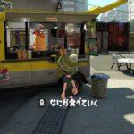 【スプラトゥーン2】ガチマッチの勝ち方 ガチアサリ編【C帯B帯の人向け】