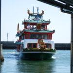 【三重県の穴場スポット2】イルカ島 旅行レビュー