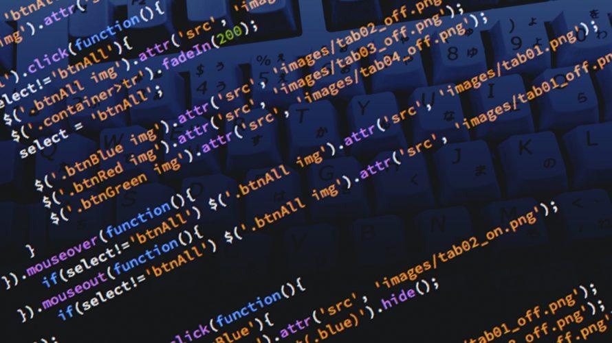 未経験からプログラマーになる為にやるべきこと