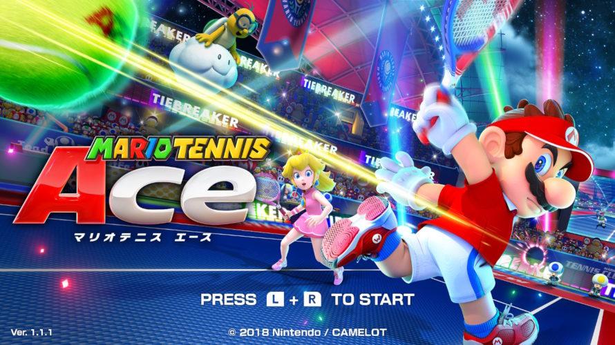 【マリオテニスエース】最新(Ver.1.2.0)の最強キャラクターを紹介
