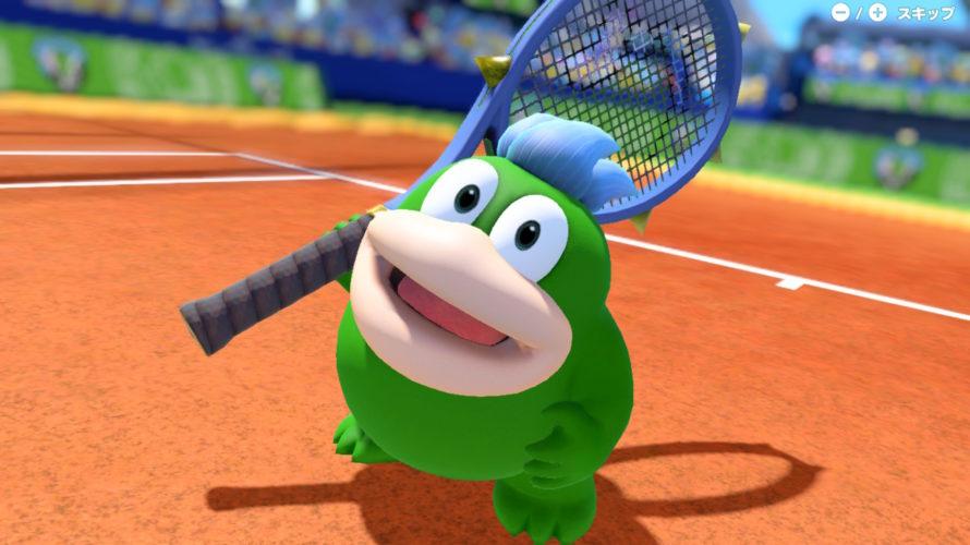【マリオテニスエース】かわいいけどパワータイプ!ガボンの使い方
